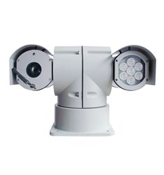 Camara motorizada PTZ IP 2Mp vehiculo IR120 20x